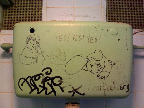 Toilet, Waterloo